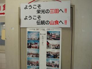 慶應義塾大学三田キャンパス (22)