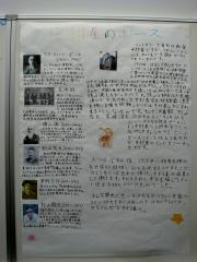 早稲田祭2010:東京歴史・グルメ博覧会2010 (13)