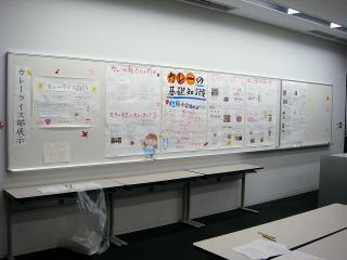早稲田祭2010:東京歴史・グルメ博覧会2010 (35)