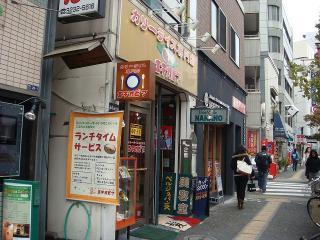 エチオピア高田馬場店 (5)