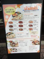 shanti 巣鴨店3