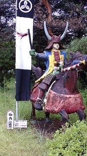 kazutoyo.jpg
