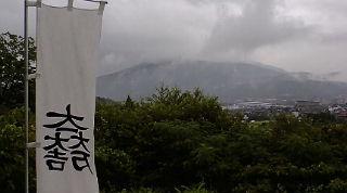 kirinosasaoyama.jpg