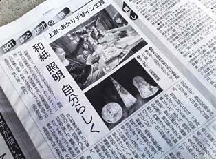 2011asahi.jpg