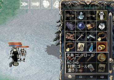 3_20090103203614.jpg