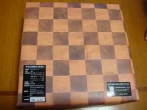 DSC00329_convert_20090518231111.jpg
