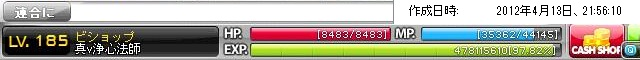 4月13日、21:56 なぜLV185?、640.60