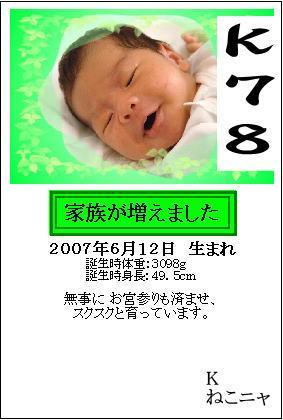 20070729161136.jpg