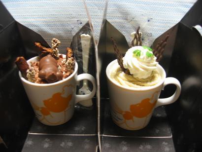 カップ・ド・ケーキ?