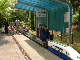 ミニ新幹線(バッテリー仕様)