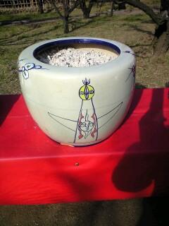 名物 太陽の塔火鉢