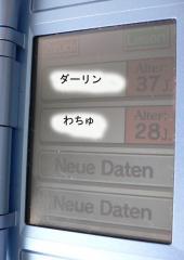 20060606104923.jpg