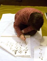 Kalligraphie2006.11.08.png