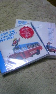 ARASHI 5×10 All the BEST! 1999-2009