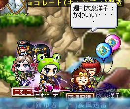 120228_06こむsかえる帽子かわぃ~