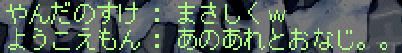 120301_メカ04感想