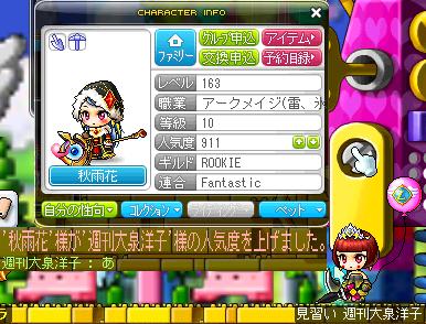 120306_01秋c・・・