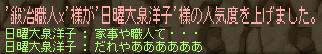 120308_名工01鍛冶職人さん・・・