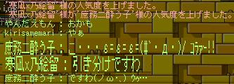 120316_01引き分け・・・