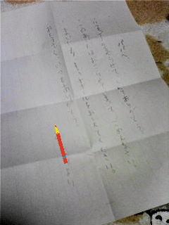 070616_2011~01.jpg