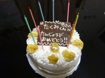 拓海誕生日