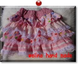 フリル4段スカート(ピンク)