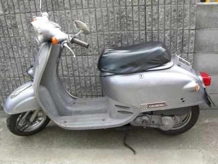 代車の原付バイク