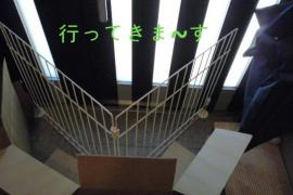 ・托シ托シ点convert_20110107143555