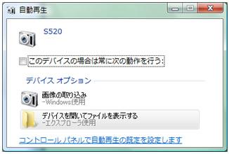 081004_n03_20081005002027.jpg