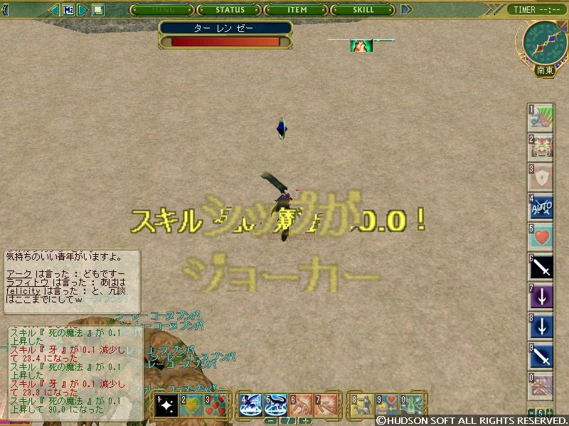 20050612112709.jpg