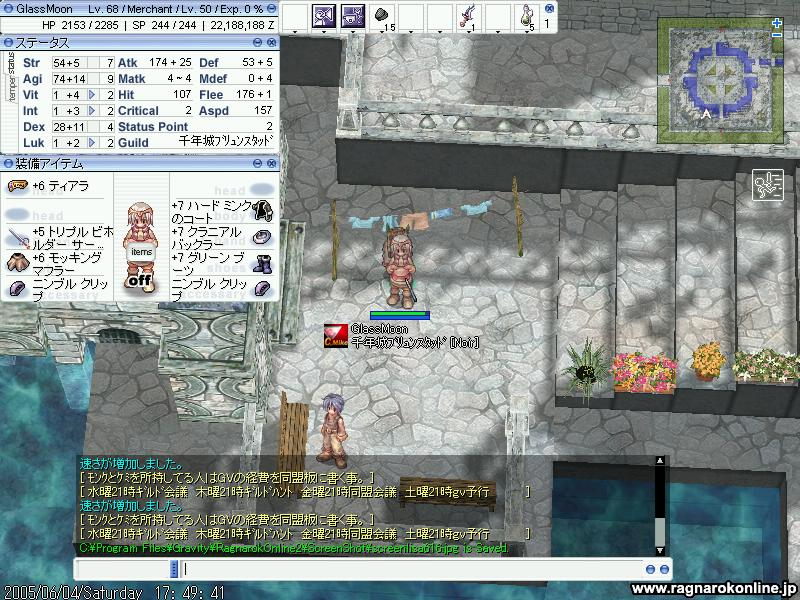 screenlisa617.jpg