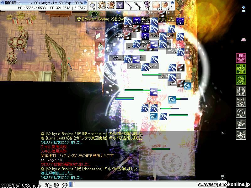 screenlisa657.jpg