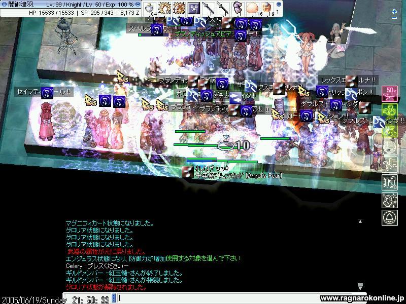 screenlisa660.jpg