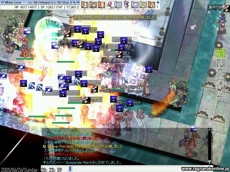 screenlisa689.jpg