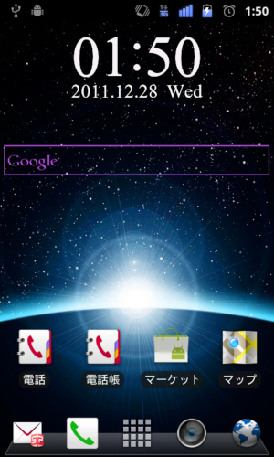 device-2011-12-28-015059.png
