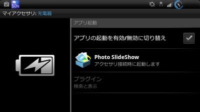 screenshot112.png