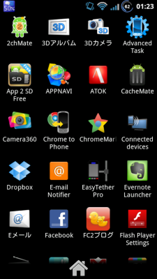 screenshot_2011-11-11_0123.png