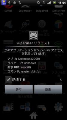 superuser.png