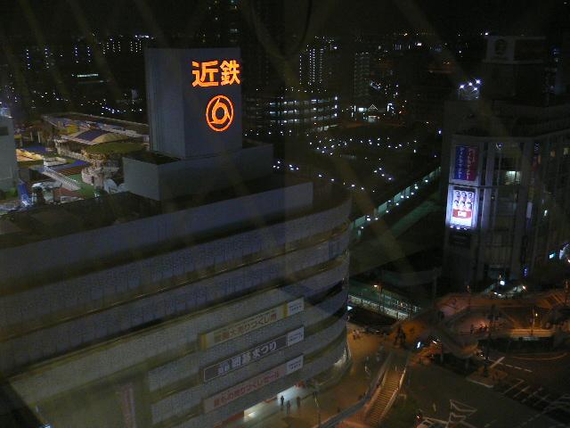 天王寺近鉄百貨店1