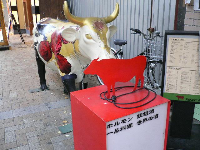 世界の牛?!