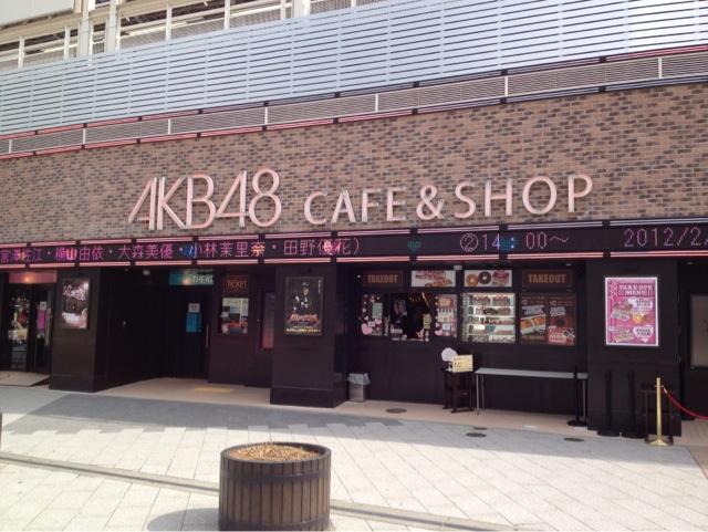AKB48カフェ・・・