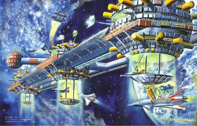 宇宙ステーション!