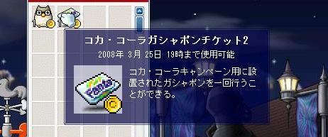 20080225223249.jpg