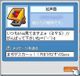 20080301233649.jpg