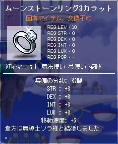 Maple00121103.jpg
