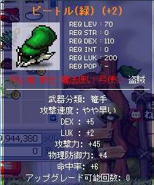 Maple1000.jpg