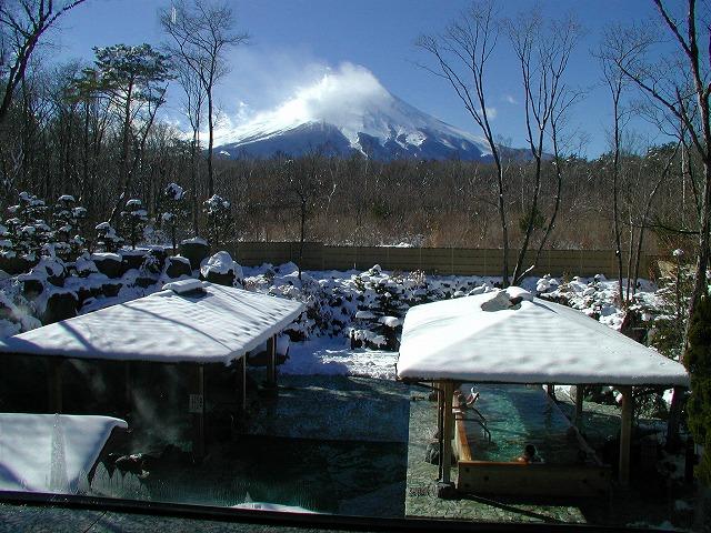 紅富士の湯1