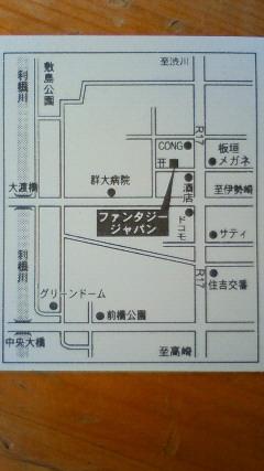 ファンタジージャパン地図
