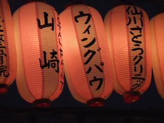 2010_0731デジカメ0002