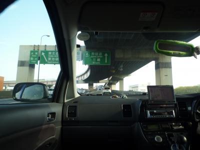 高速にのって・・・・